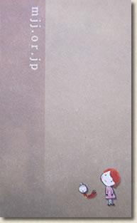 明順寺HPのアドレスカード