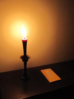 和蝋燭(わろうそく)